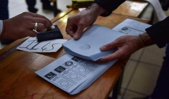 The Arab Weekly: Местные выборы в Турции продемонстрировали хрупкость исламистского правления Эрдогана