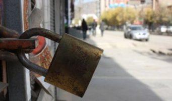545 тысяч мелких турецких торговец обанкротились за 5 летв Турции