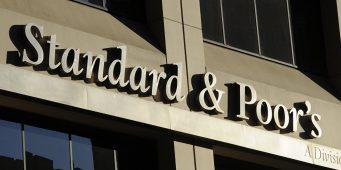 S&P: Доверие к финансовой системе Турции уменьшается