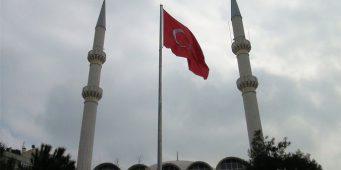 Турция не продемонстрировала подвижек в вопросах свободы вероисповедания