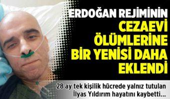 Тюрмы режима Эрдогана стали причиной смерти еще одного человека