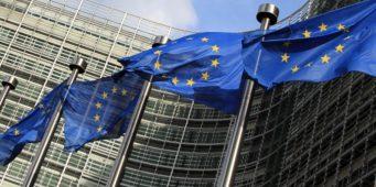 Еврокомиссия: Турция продолжает отдаляться от ЕС, переговоры о членстве зашли в тупик