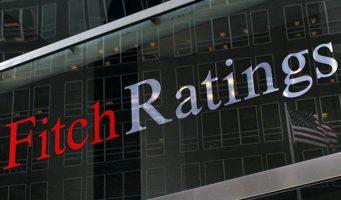 """Fitch подтвердило рейтинг Турции на уровне """"BB"""" с негативным прогнозом"""