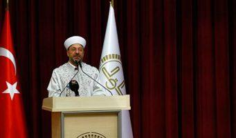 Главный муфтий Турции прировнял новую мечеть в Стамбуле к священной Каабе