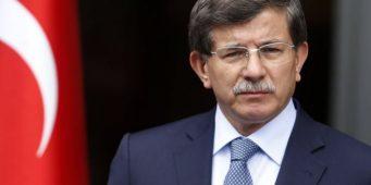 Названа дата официального объявления новой политической партии в Турции