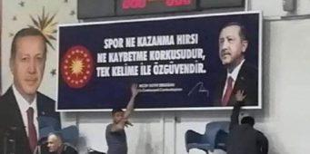 Ататюрка заменили Эрдоганом