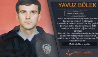 Трагичная судьба бывшего полицейского: Умер в День отцов