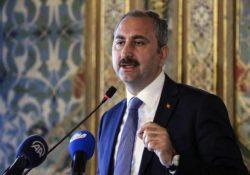 Американским слушателям лекции министра юстиции Турции предложили гонорар за участие
