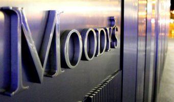 Moody's понижает рейтинг Турции