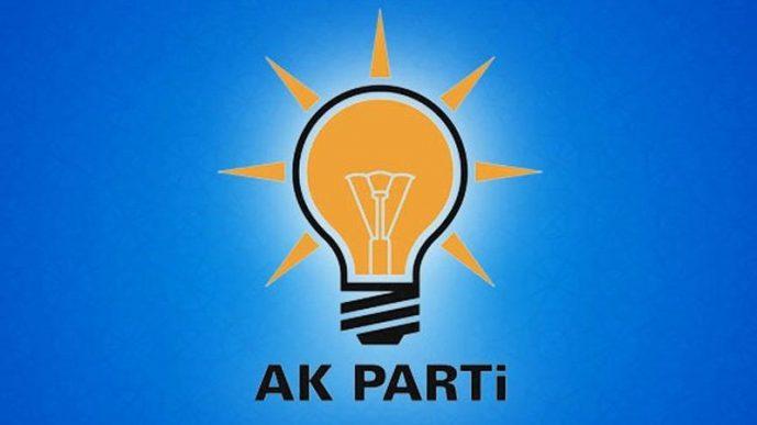 Разногласия в правящей партии Турции могут привести к досрочным выборам