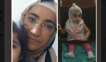 Призыв освободить до суда мать девочки, страдающей эпилепсией