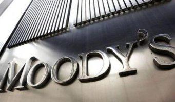 Moody's: Перспективы банковской системы Турции остаются негативными