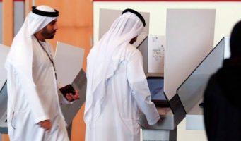 Граждан ОАЭ, возвращающихся из Турции, просят отключать SIM-карты