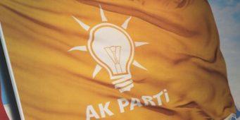 Скандал вокруг мэра от ПСР и депутатов правящей партии