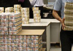 Дефицит бюджета за семь месяцев составил 68 млрд лир
