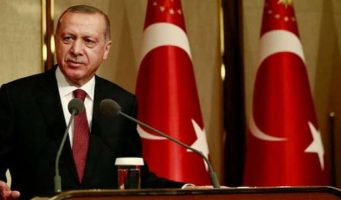 Владельцы арены в США, где должен был пройти форум от имени Эрдогана, отказали турецким организаторам в аренде помещения