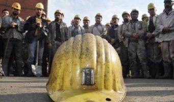 В Турции растет число несчастных случаев на производстве