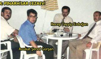 Адвокат Эрдогана вышел из ПСР