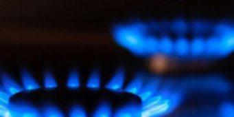 Правда, которую скрывает правительство ПСР. В Турции цены на природный газ повысили на 53,8% при том, что в мире газ подешевел наполовину