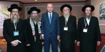 Не изменил традиции: Эрдоган встретился с еврейскими организациями США