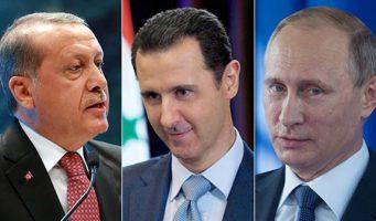 Путин желает помирить Эрдогана с Асадом?