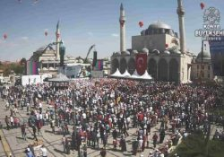Эрдоган не смог собрать сторонников на митинг в Конье