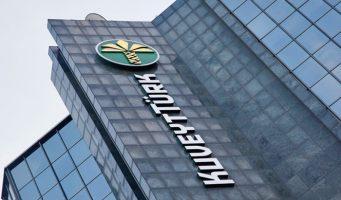 В США подали иск против кувейтско-турецкого банка: В деле фигурирует имя Эрдогана