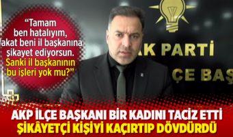 Чиновник ПСР домогался женщины и жестоко избил ее бывшего мужа