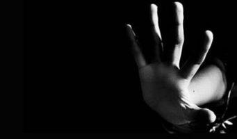НРП представила шокирующие данные по сексуальному насилию в Турции