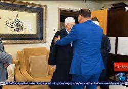 Египетское телевидение о Гюлене: Здесь нет оружия и преступной организации. Здесь есть книги, духовность и смирение