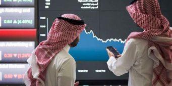 Саудовская Аравия призвала свои компании не инвестировать в Турцию