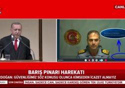 В президентском дворце Эрдогана, бюджет которого составил 2,8 млрд лир в 2019 году, используют нелицензированный Windows