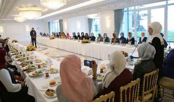 На конференцию с участием жены президента Эрдогана потратили более 1 млн лир