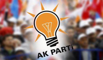 ПСР слабеет, НРП и Хорошая партия пополняются новыми членами