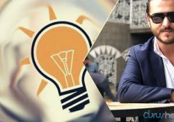 Молодого чиновника ПСР задержали с наркотиками