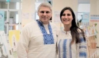 Румыния отклонила выдачу турчанки-учительницы