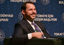 Зять Эрдогана приобрёл участок земли вдоль запланированного канала