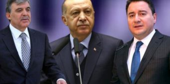 ПСР торгуется с командой Гюль-Бабаджан