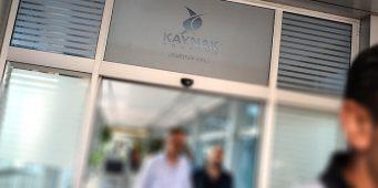 В Кыргызстане суд отменил постановление Генпрокуратуры о выдаче Турции последователей Гюлена
