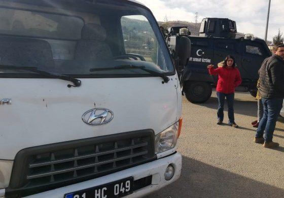 Новая Турция: «Элязыг курдский?» или почему пострадавший от землетрясения Элязыг отказался от помощи прокурдской партии