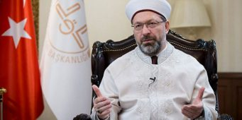 Главный муфтий Турции: За помощь в работе курсов по изучению Корана предоставят дом в раю