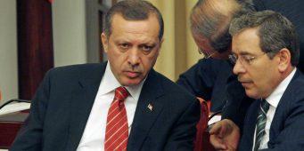 Бывший соратник Эрдогана: У него особый интерес к банкам и деньгам