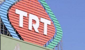 TRT пропагандирует Аль-Каиду?