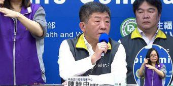 Тайвань: У 9 из 15 прибывших из Турции соотечественников обнаружен коронавирус