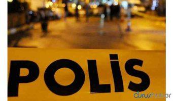 Бывший чиновник, вышедший из-под стражи 20 дней назад, застрелил семейную пару