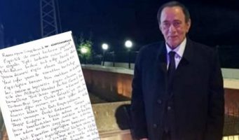 Мафиози Чакыджи поблагодарил Эрдогана и Бехчели за освобождение