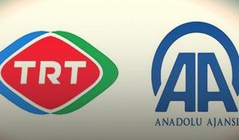 Саудовская Аравия блокировала сайты турецких ТРТ и Агентства Анадолу