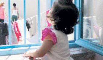 Опубликован доклад о незаконно лишенных свободы матерях и детях в Турции