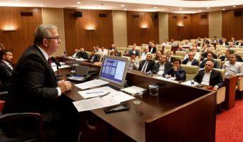 ПСР и ПНД заблокировали предложение мэра Анкары об увеличении социальной помощи