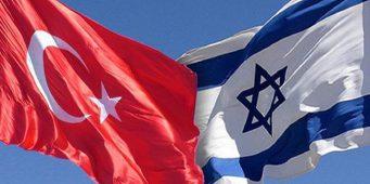 В Турции распространяются слухи о тайном соглашении с Израилем